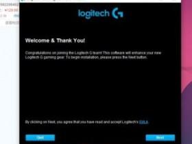 罗技驱动是英文改中文方法Logitech Gaming Software