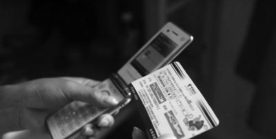 详细揭秘朋友圈低价出售充值卡骗局
