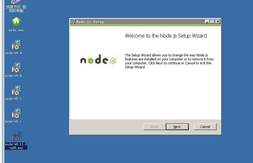 Windows 2003 win2003 可用的node.js版本