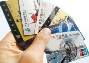港台等国外如何用支付宝或微信给大陆转账?