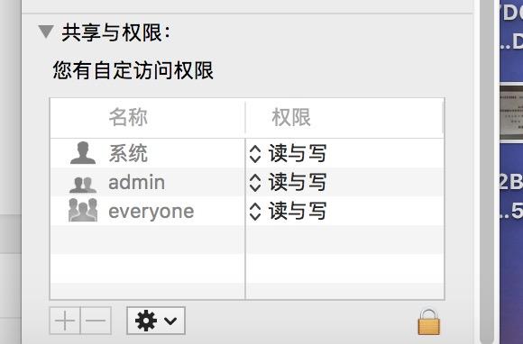 xampp苹果macos本地搭建php创建文件权限问题